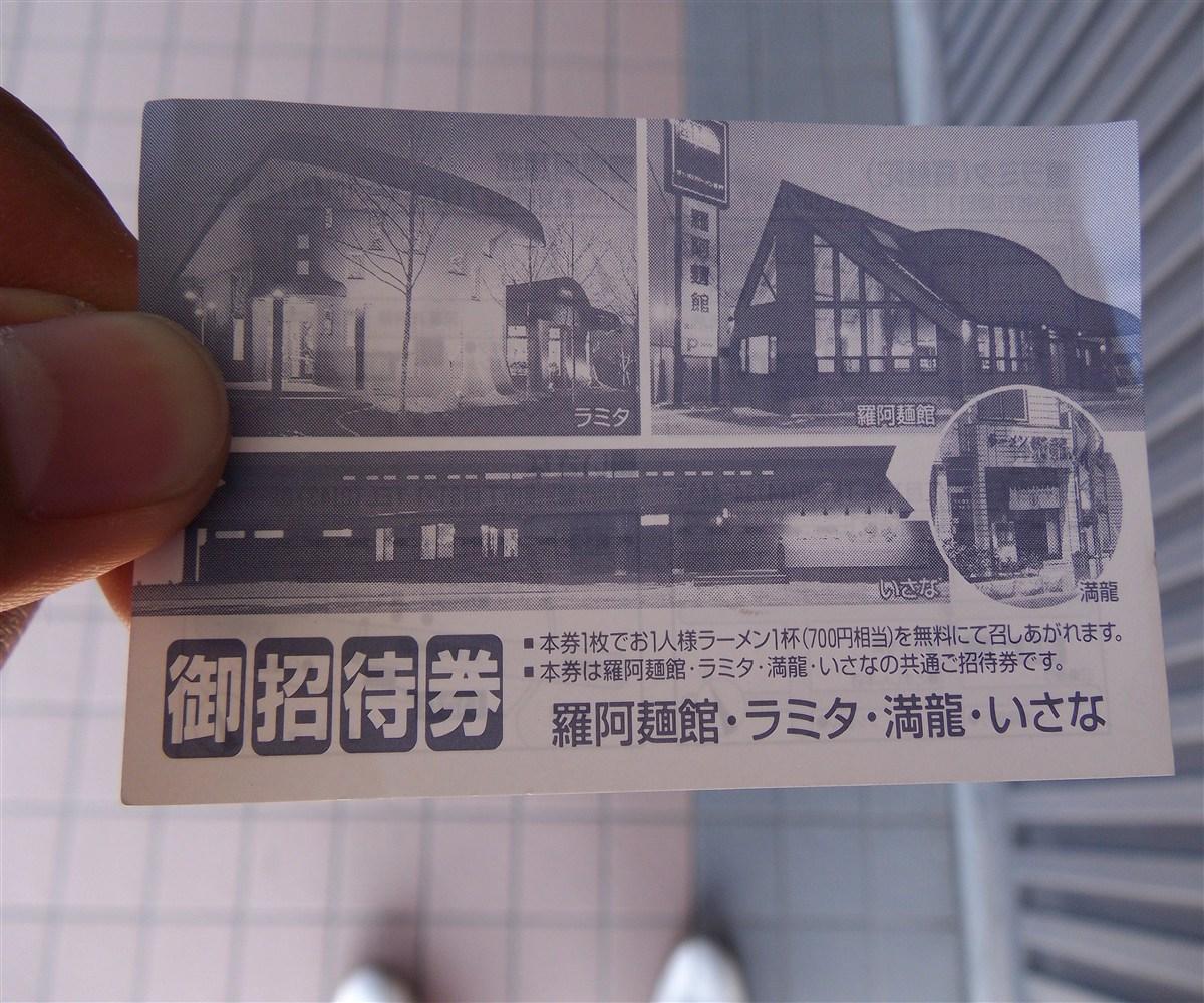 IMGP1932.jpg