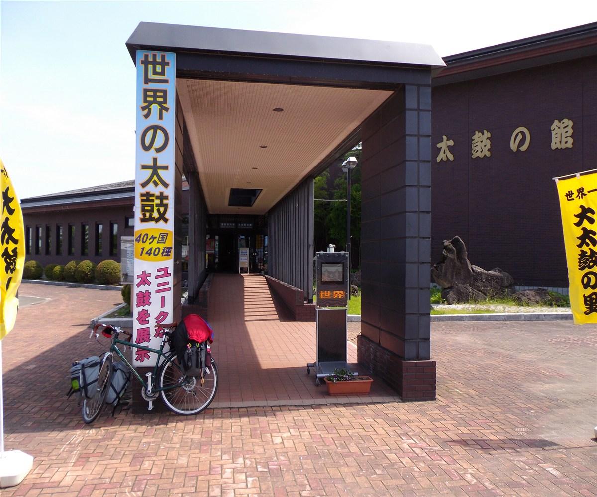 IMGP2133.jpg