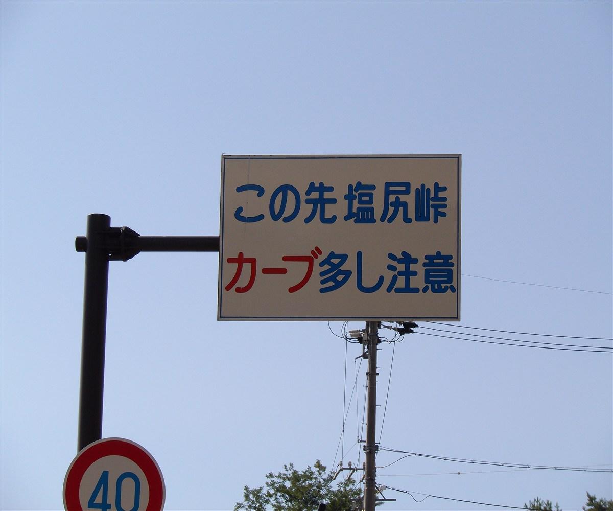 IMGP2816.jpg