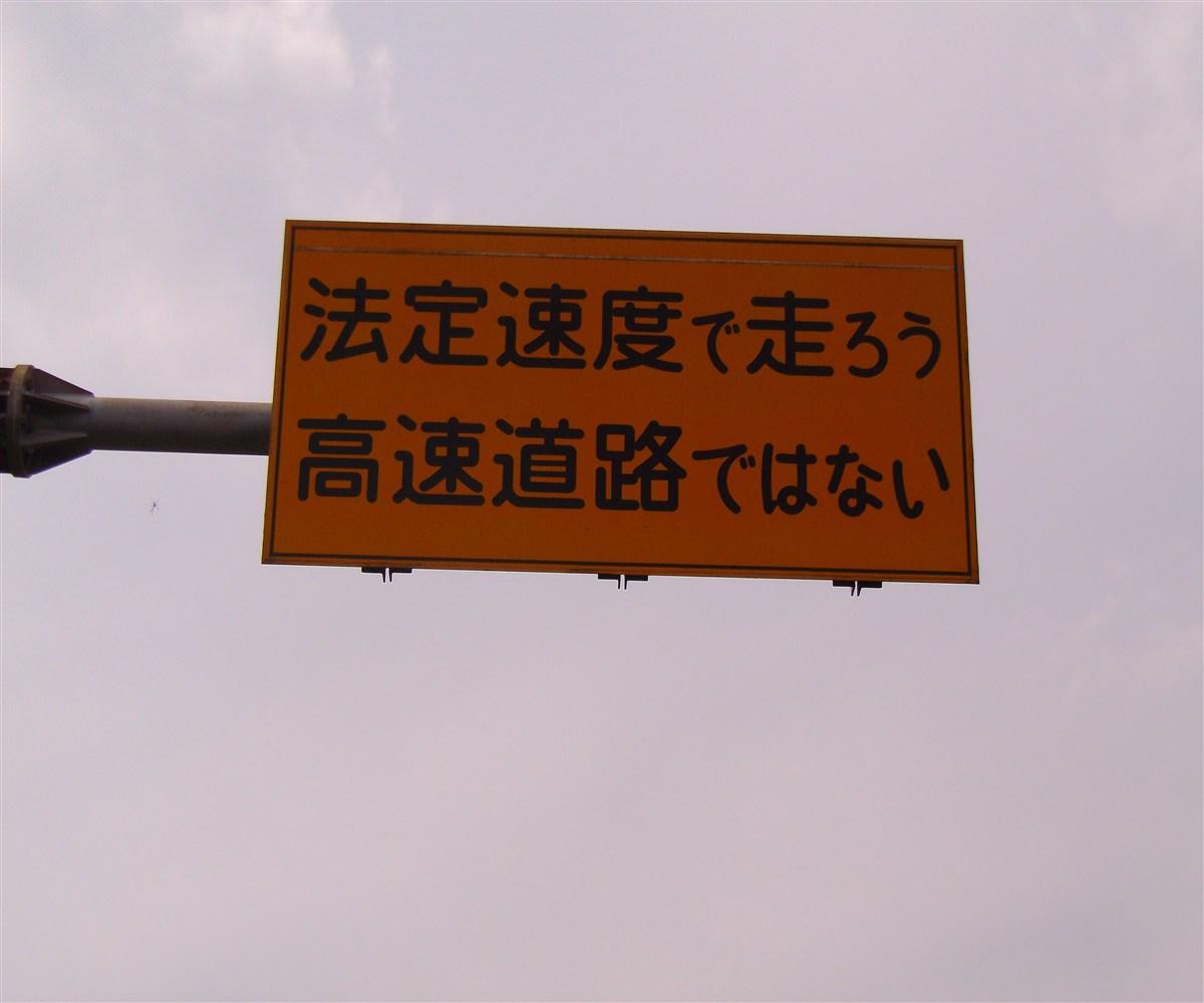 IMGP4256.jpg