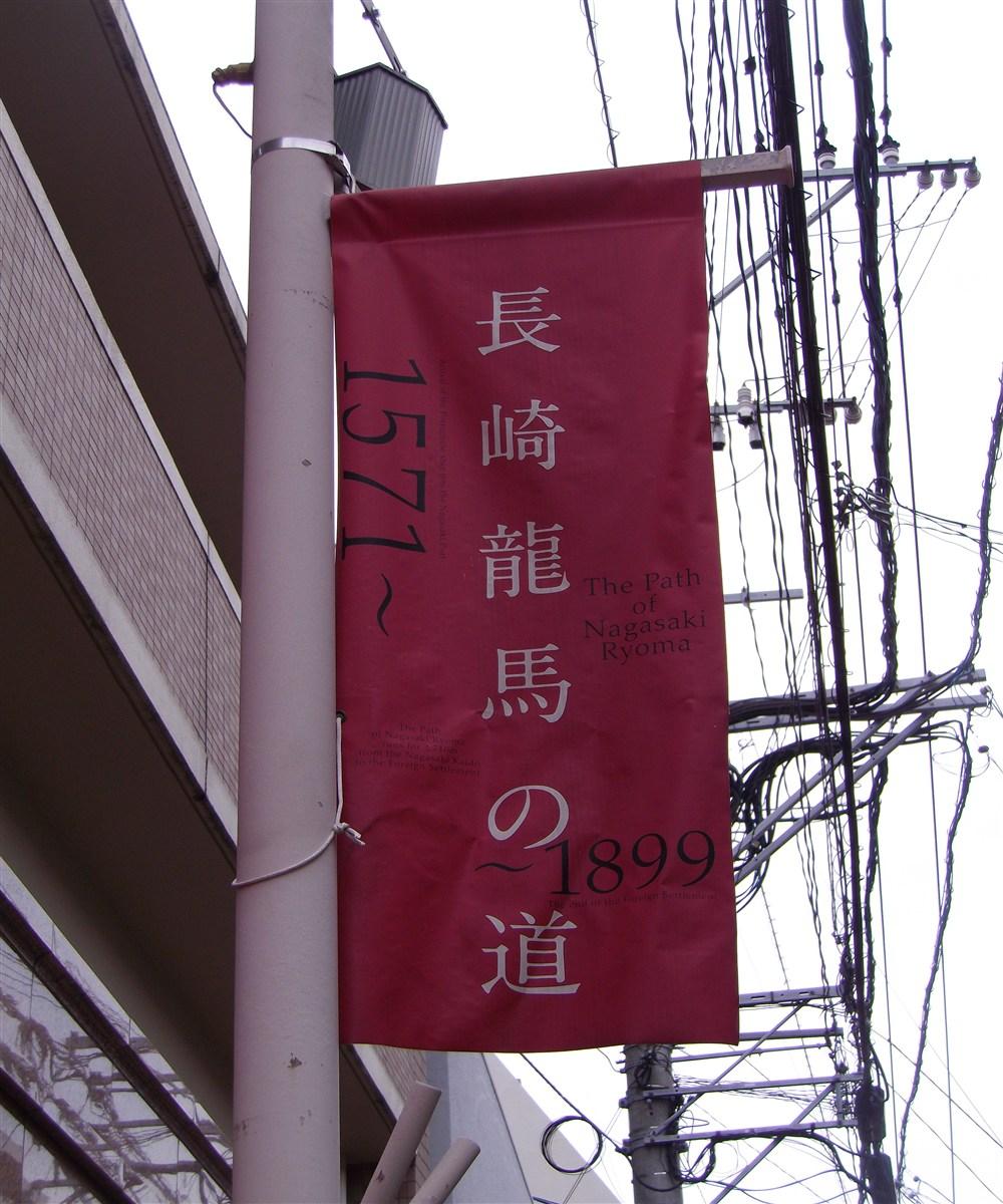 IMGP4449.jpg