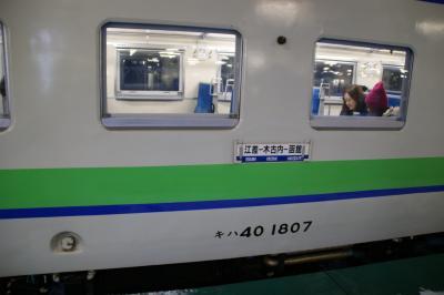 20b8e18d.jpg