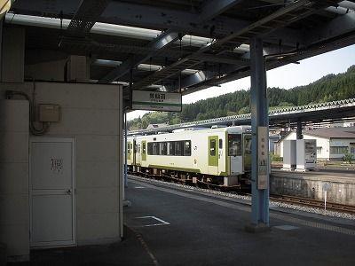 4eac004f.jpg