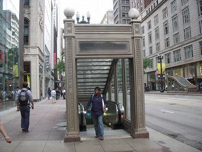 シカゴ15