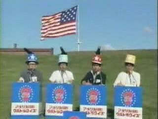 第13回アメリカ横断ウルトラクイズ第5週(3_4)-ボルティモア・準決勝.mpg_000243676