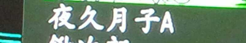 20141120050437021.jpg