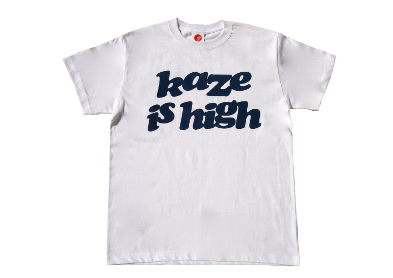kaze-is-high-white2.jpg