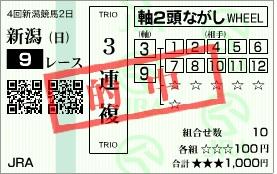 20121015234440a06.jpg