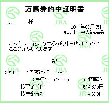 2012101802355468d.jpg