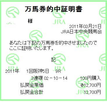 20121018023622912.jpg