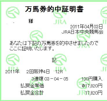 20121018023724ad9.jpg