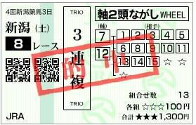20121020215256314.jpg