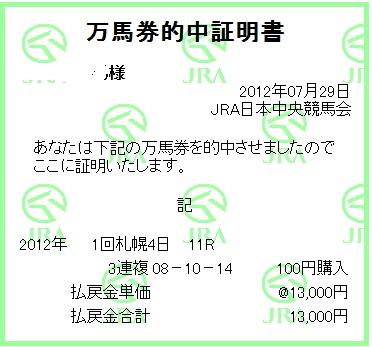 20121022015230c02.jpg