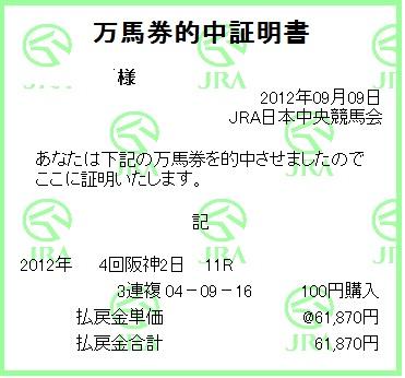 20121022015652491.jpg