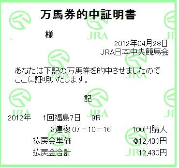 201210232353072e0.jpg