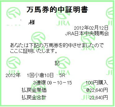 20121025000526b65.jpg