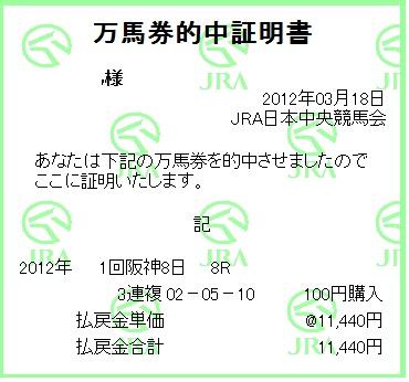 2012102500102659b.jpg