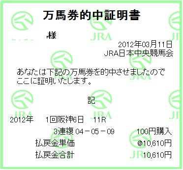 2012102500102777e.jpg