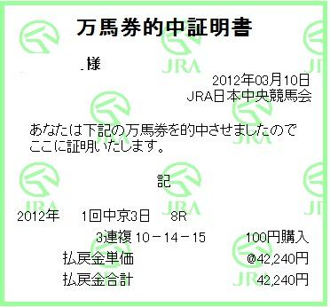 20121025001029ede.jpg