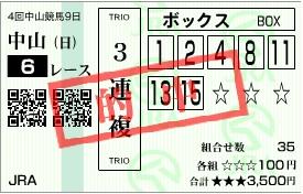201210250031078fd.jpg
