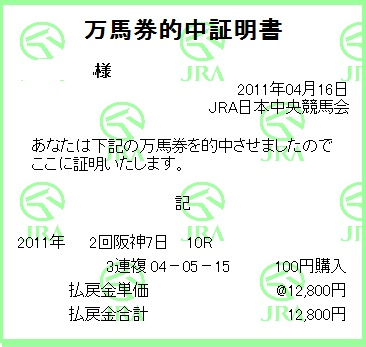 201210252318350de.jpg