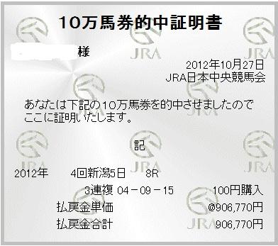 2012102923412598a.jpg