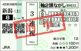 201210292341493e3.jpg