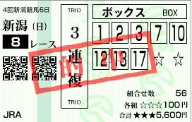 2012103021003035f.jpg