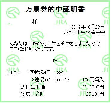 201210302100305cc.jpg