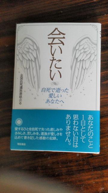 20120812130455.jpg