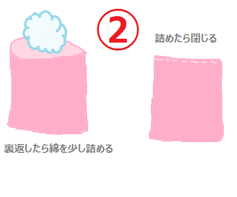 201301040047208f6.png