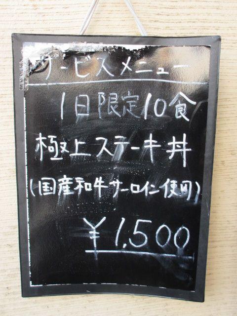 キッチン カトウ-4