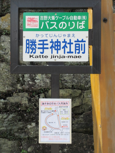 吉水神社~桜本坊9