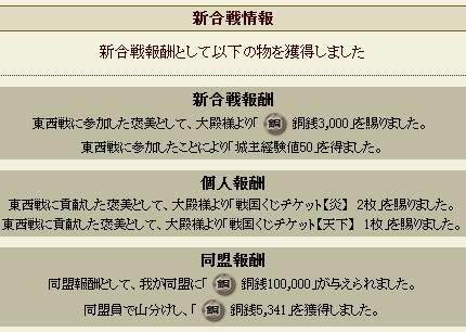 201209172032018c3.png