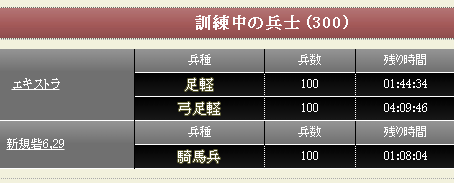 20120924005156990.png