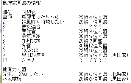 201209262049100c5.png