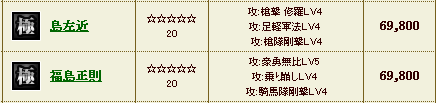 20120928203800063.png