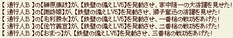 201210251100597b7.png