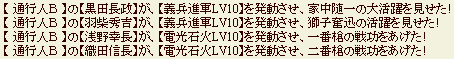 201210251101110aa.png