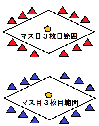 20121031095600a42.png