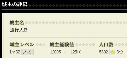 201210311318319ce.png
