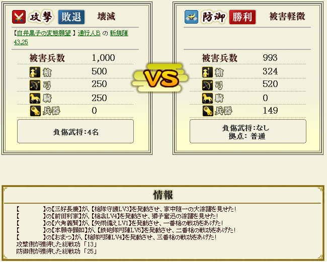 20121116020713b81.png
