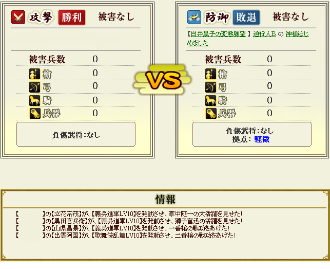 2012112301470933f.png