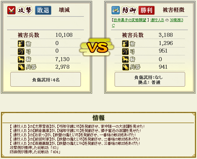 2012112303161154f.png