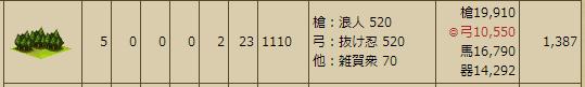 20121126003538cbd.png