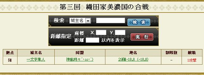 201212032106379da.png