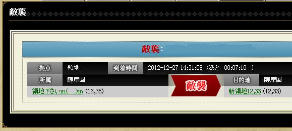 2012122803262769d.png