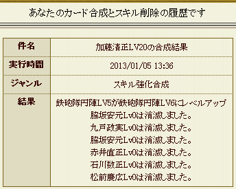 20130105202946fff.png
