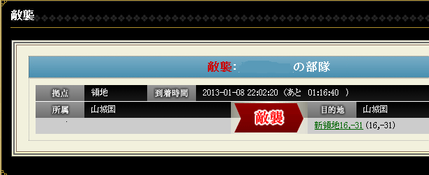 20130108210210b39.png