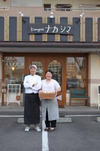 大分市のパン屋さんkomugiyaナカシマ
